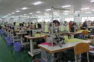 【ベトナム】アタゴの縫製工場、来月から本格稼働[繊維](2018/11/27)