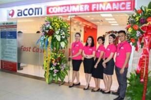 【フィリピン】アコムの個人向け融資、首都圏に2店目開設[金融](2018/11/23)