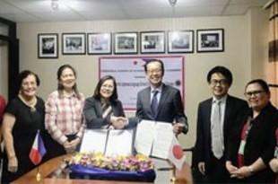 【フィリピン】東京中央日本語学院、ダバオの大学と提携[社会](2018/12/12)