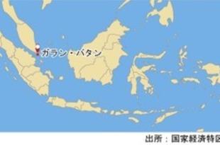 【インドネシア】ビンタン島、ガラン・バタン経済特区が稼働[経済](2018/12/11)