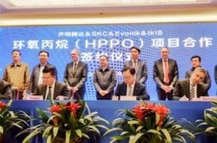 【韓国】SKCが中国に合弁、酸化プロピレンを生産[化学](2018/12/11)