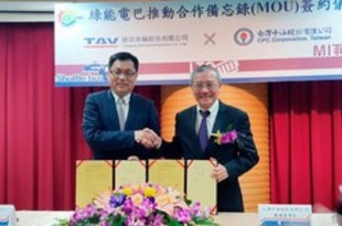 【台湾】中油と唐栄車両科技、EVバス開発で覚書[車両](2018/12/27)