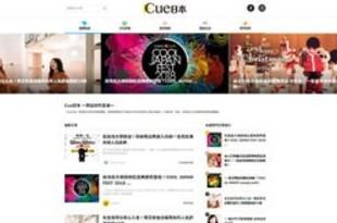【台湾】マイナビ、台湾向け日本情報サイトを開設[媒体](2018/12/06)