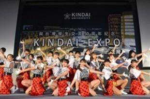 【台湾】近大、台湾の学生交流50周年記念エキスポを開催[社会](2018/12/24)