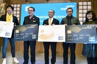 【インドネシア】JCB、国営マンディリ銀とクレカ発行[金融](2018/12/19)