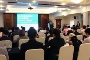 【ベトナム】移転価格税制に対策を、大垣共立銀セミナー[経済](2018/12/13)