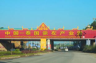 【日本】【ハノイ重慶】「ASEAN工業団地」がブーム[経済](2018/12/24)