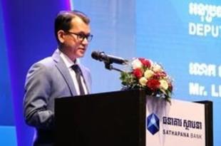 【カンボジア】サタパナ銀、クレジットカードの発行開始[金融](2019/01/16)