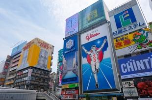 2025年大阪万博誘致決定!その経済効果と課題は?