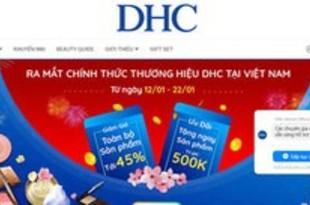 【ベトナム】DHC、ベトナム企業と代理店販売契約[製造](2019/01/18)
