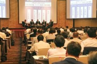 【タイ】在タイ日系向け海外進出セミナー=ジェトロ[経済](2019/01/30)