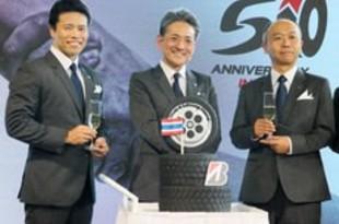 【タイ】ブリヂストン、輸出強化で5%増収目標[車両](2019/01/23)