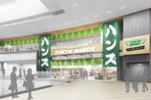 【シンガポール】東急ハンズ、空港の複合施設に4号店出店[商業](2019/01/22)