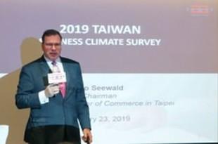 【台湾】景気楽観は46%に下落、米国商会調査[経済](2019/01/24)