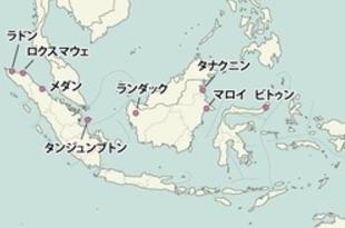 【インドネシア】ジャワ島外の工業団地、今年は8カ所が稼働[経済](2019/01/23)