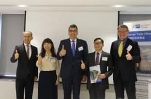 【台湾】在台ドイツ企業、6割が今年の台湾景気楽観[経済](2019/01/22)