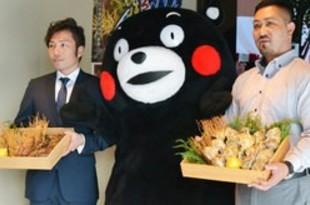 【香港】熊本県八代市、地元食材売り込みと観光PR[食品](2019/01/17)