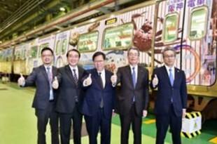【台湾】阪神電鉄、桃園MRTと球場来場者増で提携[運輸](2019/01/23)