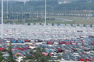 【日本】【ハノイ重慶】自動車生産250万台の柳州[経済](2019/01/11)