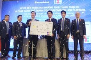 【ベトナム】JCB、サコム銀と初の「QR決済」を導入[金融](2019/01/15)