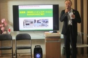 【タイ】介護コンサルのスターがリハビリ施設[医薬](2019/01/08)