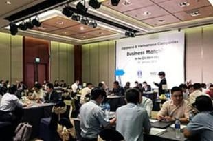 【ベトナム】信金中央、ベトナム企業との商談会を初開催[金融](2019/01/24)