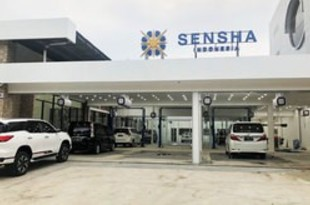 【インドネシア】洗車の王国、インドネシアに1号店[商業](2019/01/16)