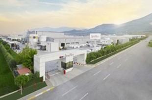 【韓国】ロッテケミカル、トルコ大理石企業買収[化学](2019/01/21)