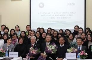 【ベトナム】ジェトロの日本企業講座、貿易大の48人修了[経済](2019/01/23)