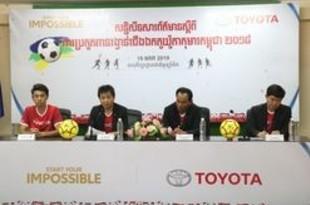 【カンボジア】トヨタ、サッカー大会を月内開催[社会](2019/01/17)