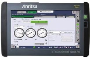 【韓国】アンリツの5G測定器、LGU+が採用[IT](2019/01/30)