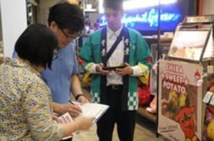 【マレーシア】千葉県、KLでサツマイモの販促フェア[農水](2019/01/14)