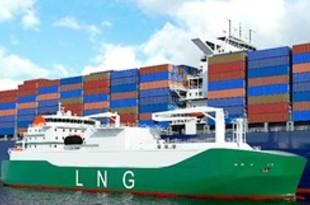 【シンガポール】商船三井と地場企業、LNG燃料供給船で契約[運輸](2019/02/26)