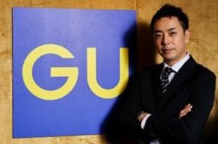 【台湾】GU、5月に台中に海外初となる路面店[商業](2019/02/15)