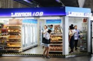 【タイ】ローソン108、BTS駅で出店加速へ[サービス](2019/02/28)