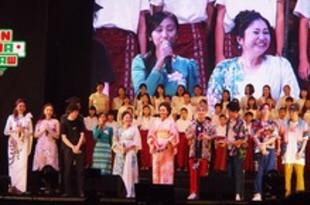 【ミャンマー】5回目の日本祭、来場者2万人で過去最高[社会](2019/02/05)