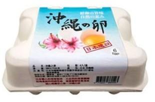 【台湾】台湾ファミマ、沖縄県産鶏卵の販売開始[商業](2019/02/21)