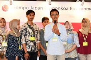 【インドネシア】環境NGOで就業体験を支援、SJNKEF[社会](2019/02/07)