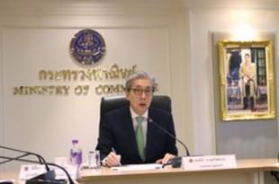 【タイ】TPPは現政権下で道筋=ソムキット副首相[経済](2019/02/11)