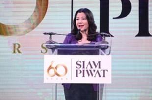 【タイ】サイアムピワット、5年で2500億円を投資[商業](2019/03/13)