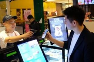 【マレーシア】ギフティ、地場外食と提携[サービス](2019/03/07)