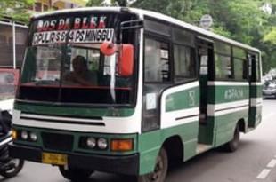 【インドネシア】老朽化した公共バスを刷新、首都で4月から[運輸](2019/03/28)