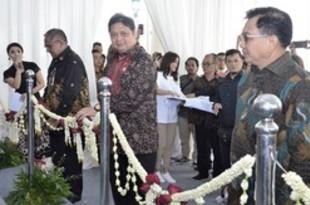 【インドネシア】潤滑油ラボが開所、国内基準の取得義務化で[製造](2019/03/20)