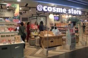【タイ】アットコスメ、サイアムセンターに出店[商業](2019/03/01)