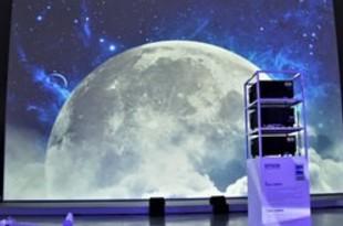 【韓国】エプソン、高輝度プロジェクター2種を発表[電機](2019/03/06)