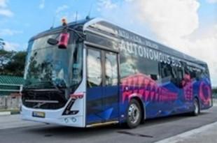 【シンガポール】南洋大、世界初の自動運転電気バス披露[車両](2019/03/06)