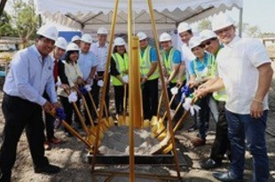 【フィリピン】東芝インフラ、地場と組み下水処理施設を着工[建設](2019/03/28)