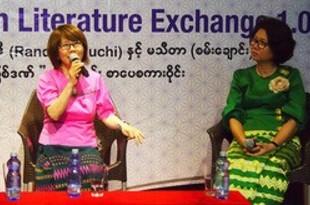 【ミャンマー】文学が持つ力、日本とミャンマーで考える[社会](2019/03/13)