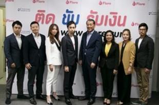 【タイ】豊田通商、ラッピング広告フレアと業務提携[媒体](2019/04/24)