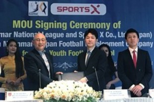 【ミャンマー】スポーツX、ミャンマープロリーグと合弁[経済](2019/04/11)